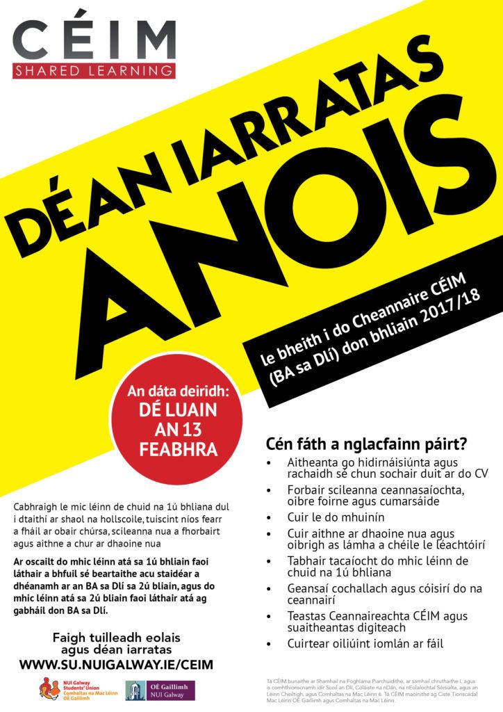 CÉIM Law Leader Recruitment 201718_Irish